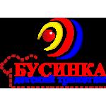 Почта России - упаковка бесплатно